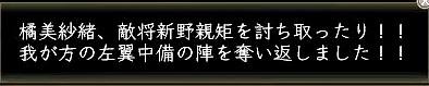 nol07_02_40.jpg