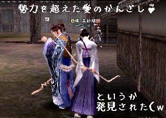 nol_04_07_26_01.jpg