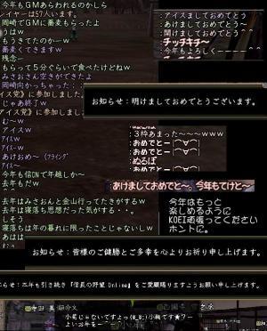 nol_05_12_31_02.jpg