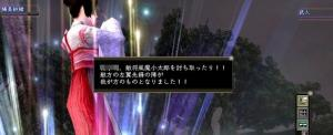 nol_06_2_6_25.jpg