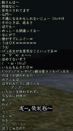 nol_06_3_11_05.jpg