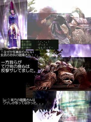 nol_06_5_04.jpg