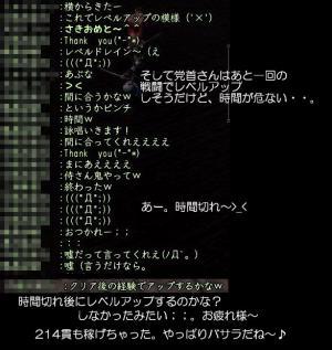nol_06_5_14_06.jpg