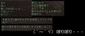 nol_06_5_26_01.jpg