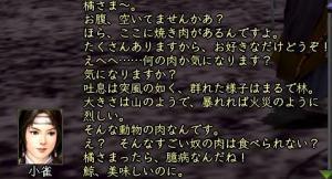 nol_06_6_15_2.jpg