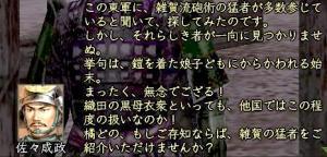 nol_06_6_15_5.jpg