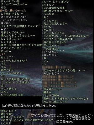 nol_06_8_18_02.jpg