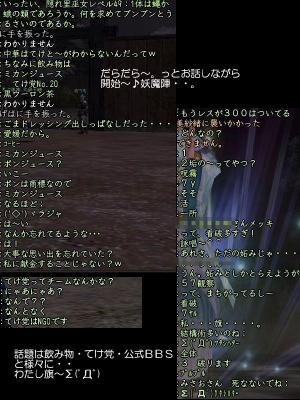 nol_06_8_24_03.jpg
