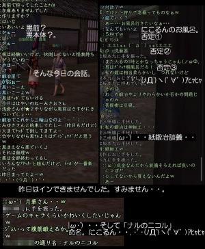 nol_06_9_05_01.jpg
