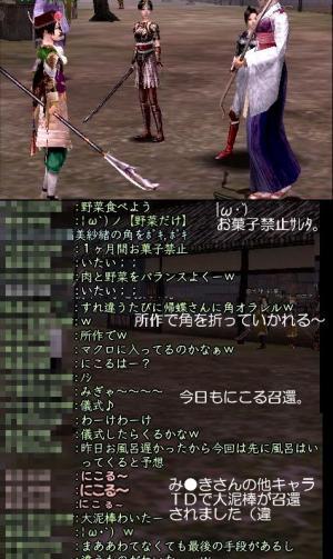 nol_06_9_07_01.jpg