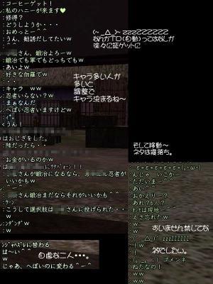 nol_07_01_01a_02.jpg