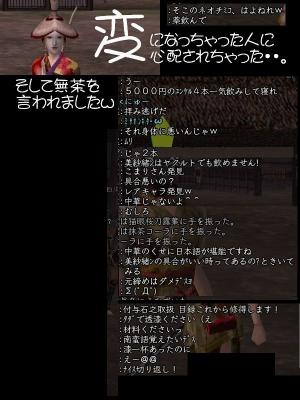 nol_07_01_20_01.jpg