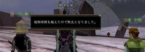 nol_07_02_17_01.jpg
