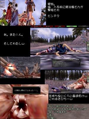 nol_07_02_18_09.jpg
