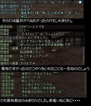 nol_07_02_5_01.jpg