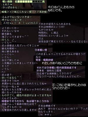 nol_07_02_8_01.jpg