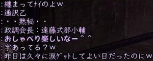 nol_07_02_8_02.jpg