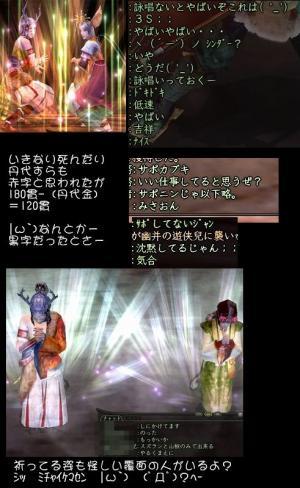 nol_07_05_05_02.jpg