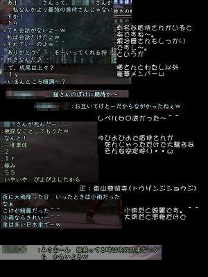 nol_07_07_12_03.jpg