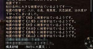 nol_07_07_23_1.jpg