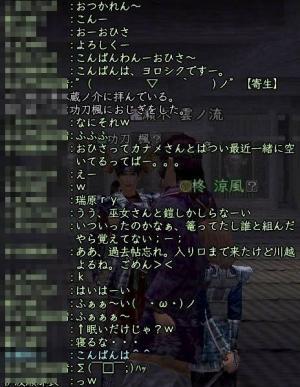 nol_07_07_27_02.jpg