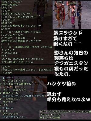 nol_07_07_29_24.jpg