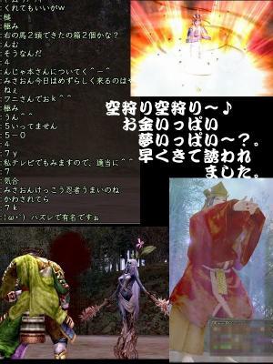 nol_07_07_30_001.jpg