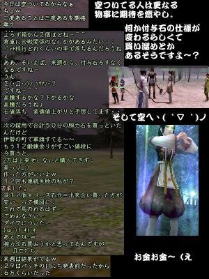nol_07_10_14_01.jpg