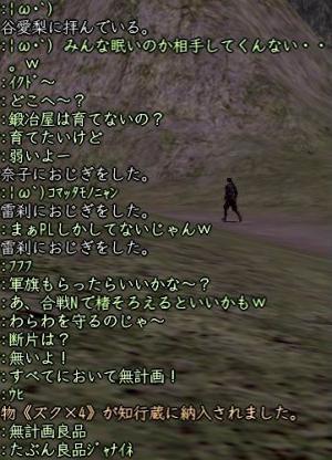 nol_07_11_09_01.jpg