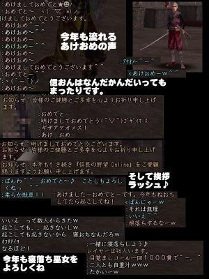 nol_08_01_01.jpg