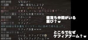 nol_08_01_02.jpg