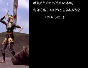 nol_08_01_04_06.jpg