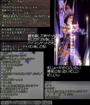 nol_08_01_27_01.jpg