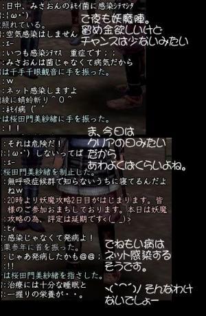 nol_08_01_27_05.jpg