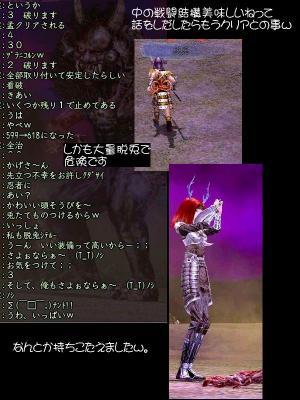 nol_08_01_27_08.jpg