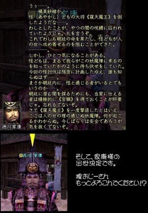 nol_08_01_27_09.jpg