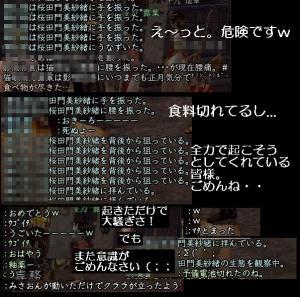 nol_08_01_30_01.jpg