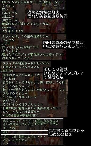 nol_08_01_30_02.jpg