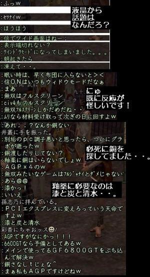 nol_08_01_30_03.jpg