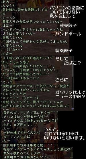 nol_08_01_30_04.jpg