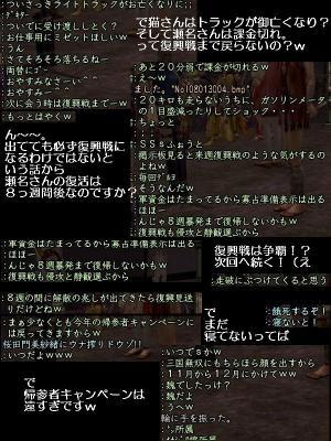 nol_08_01_30_05.jpg