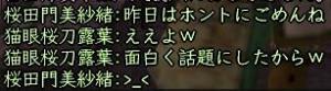 nol_08_01_30_16.jpg