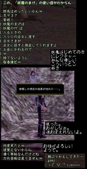 nol_08_02_13_04.jpg