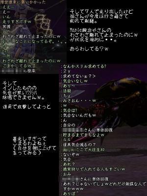 nol_08_02_15_03.jpg