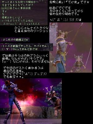 nol_08_02_15_04.jpg