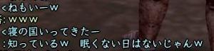 nol_08_02_25_29.jpg