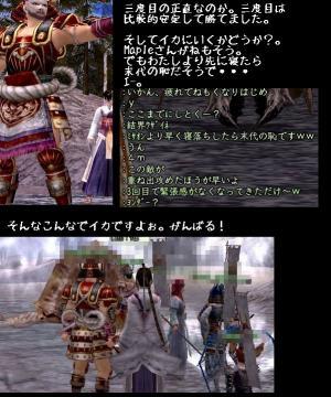 nol_08_02_26_09.jpg