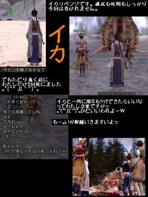 nol_08_03_01_01.jpg