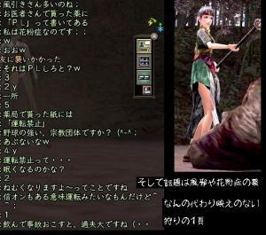 nol_08_03_13_05.jpg