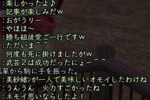 nol_08_03_13_7.jpg
